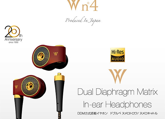 (한국총판) 일본 RADIUS Wn4 TWF41 최초의 헤드폰 소리나는 이어폰