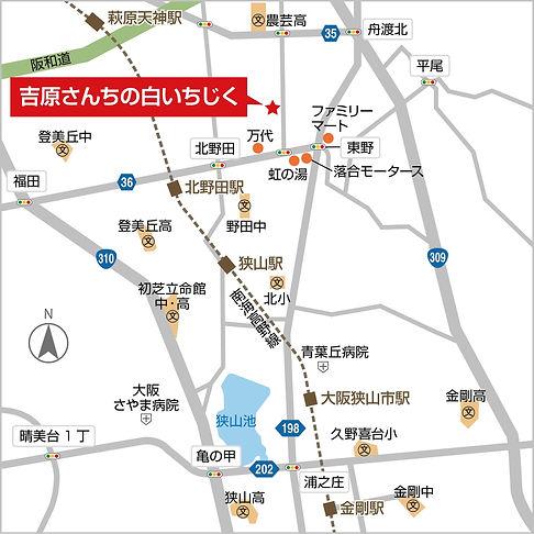吉原さんちの白いちじくMAP-N (1).jpg