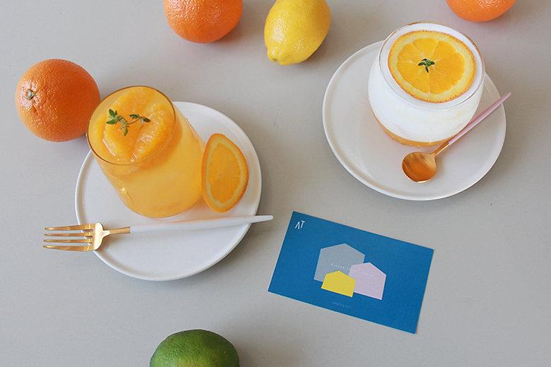 오렌지메뉴.jpg