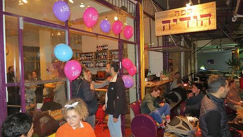 קהילת תל אביב קפה הודיה.jpg