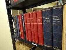 biblioteca_boletins.jpg