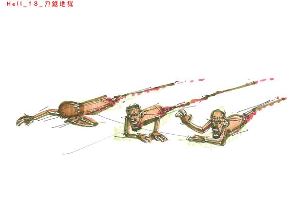 concept_六道輪迴_01_170502_Page_13.jpg