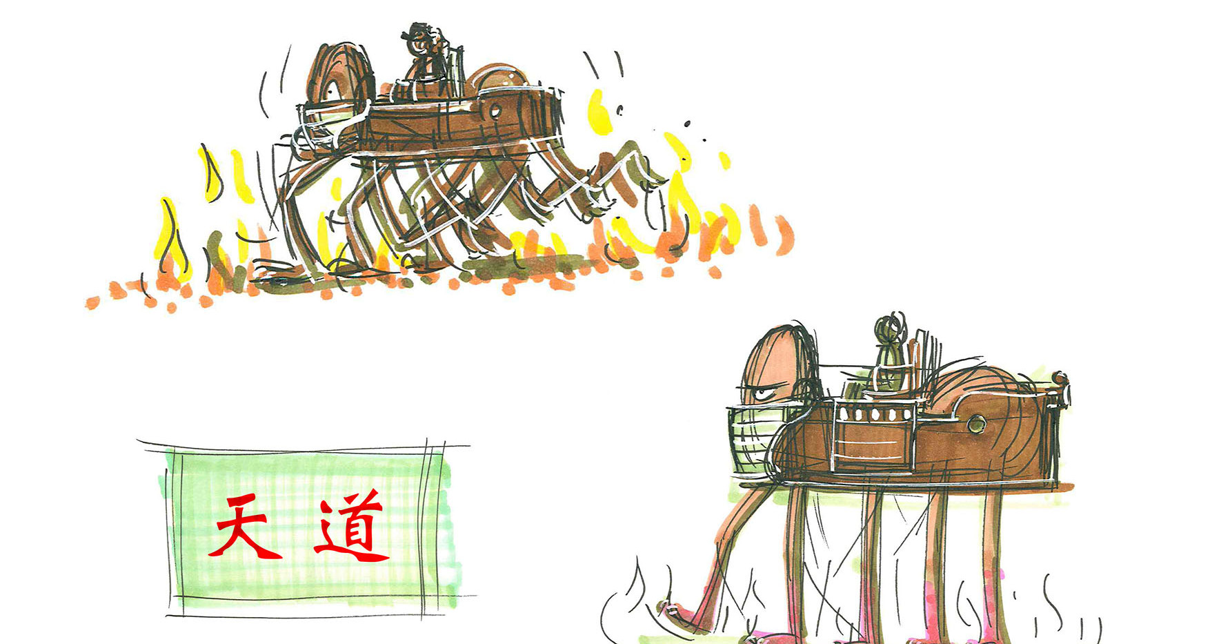 scenes_01_180727_Page_07.jpg