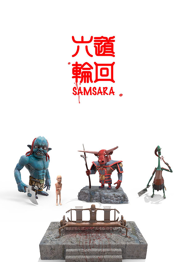 samsara_六道輪迴創意發展計_180727.jpg