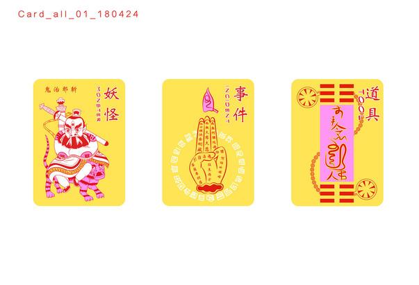boardgame_六道輪迴創意發展計_180727_Page_04.jpg