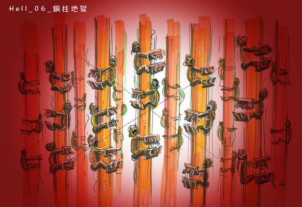 concept_六道輪迴_01_170502_Page_16.jpg