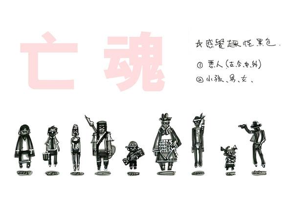 concept_六道輪迴_01_170502_Page_02.jpg