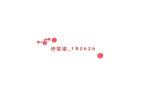 concept_六道輪迴_01_170502_Page_03.jpg