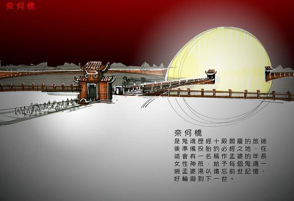 scenes_01_180727_Page_03.jpg