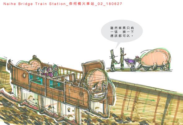 scenes_01_180727_Page_05.jpg