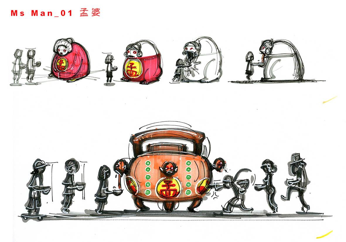 concept_六道輪迴_01_170502_Page_21.jpg