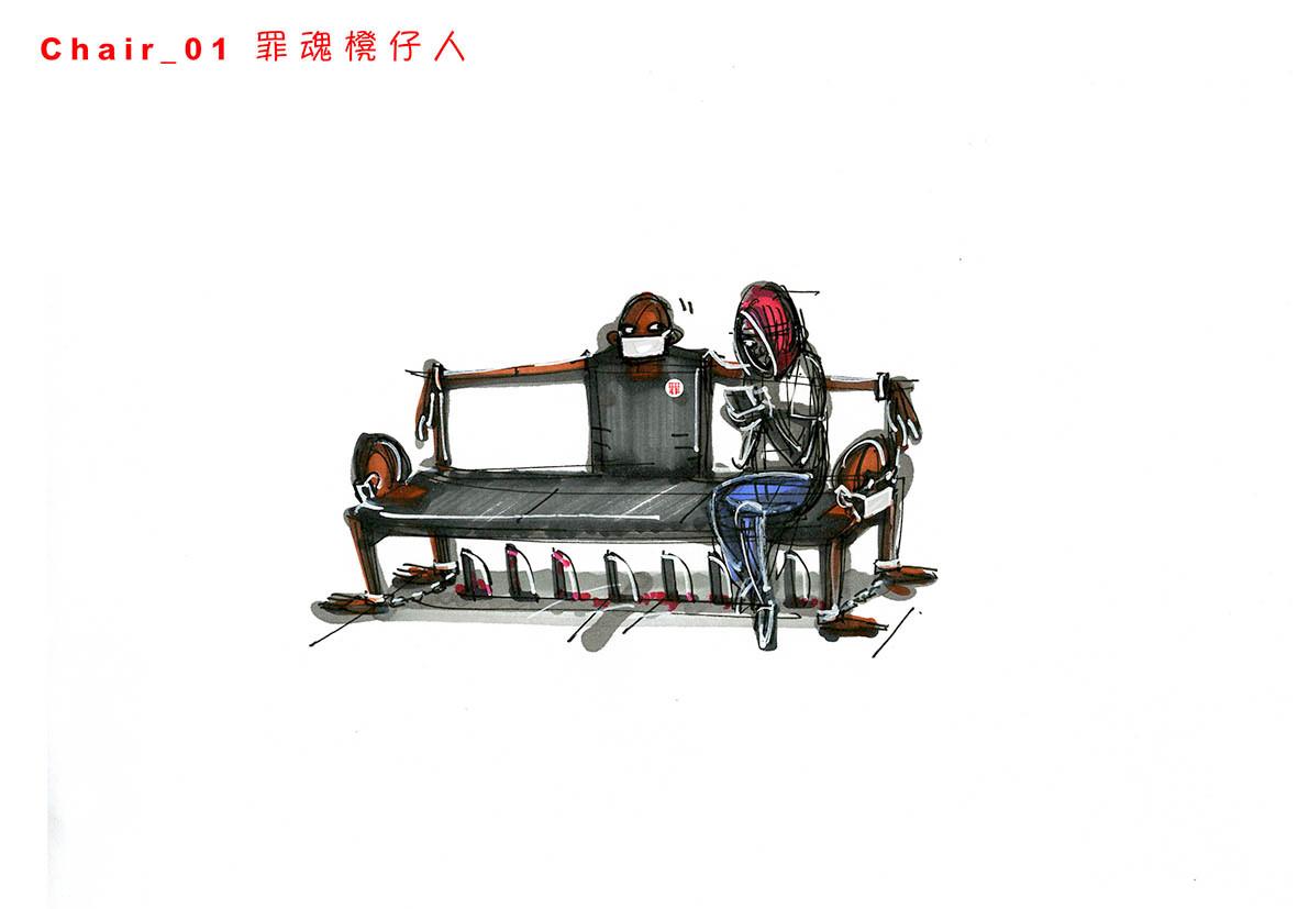 concept_六道輪迴_01_170502_Page_20.jpg