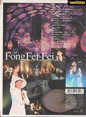 CD Fong Fei Fei 10-2.jpg