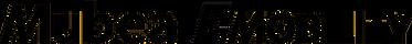 Navbar Logo_edited Kopie.png