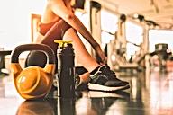 equipamentos_para_treinar_em_casa.png