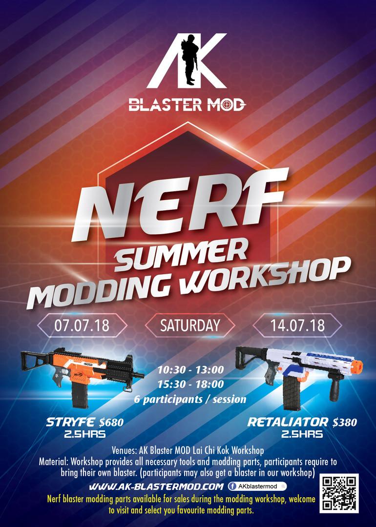 nerf_summer_ENG-01.jpg