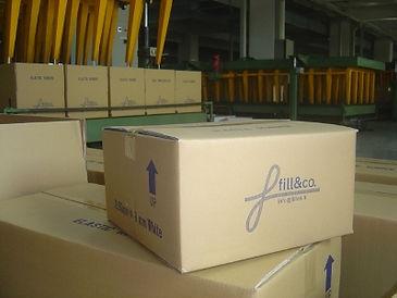 scatola.JPG