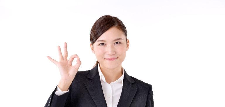 交通事故治療、予約優先、春日部、野田、南桜井、一ノ割