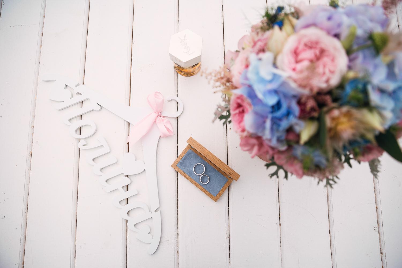 Свадьба в цвете Сиренити