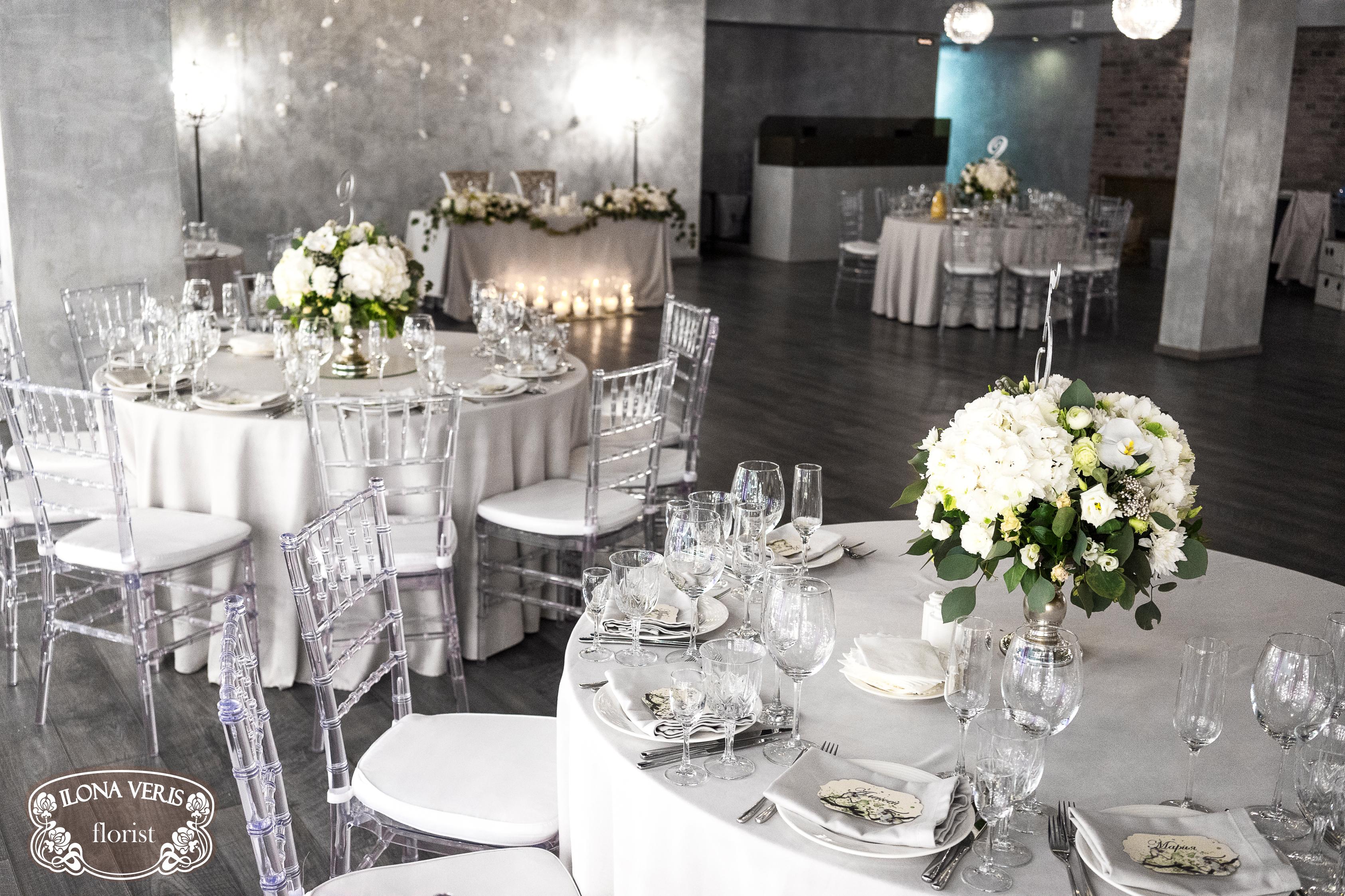 Оформление свадьбы в Атриум Холл спб