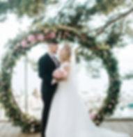 Оформление свадьбы в Морском Стиле