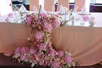 Розово-персиковое оформление  свадьбы
