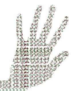 Equality - HUman RIghts - Iran - Freedom