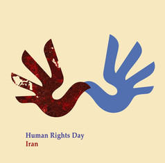 Human Rights Day - for Iran