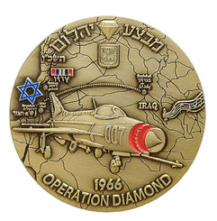 Operation Diamond front-b.jpg