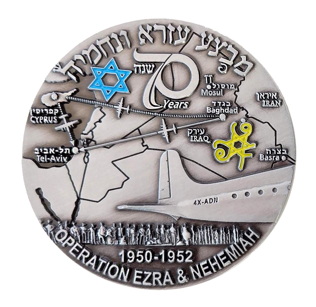 מסע בעקבות יהודי עיראק וקהילת המודיעין - עם עופר בן דוד