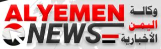 ALYEMEN NEWS