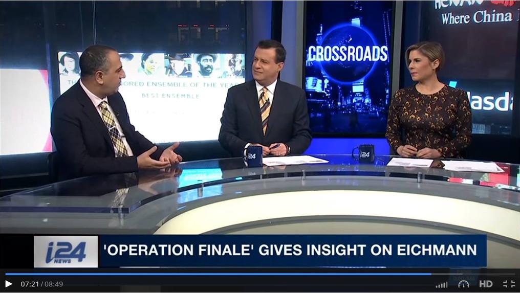 i24news-operation-finale.jpg