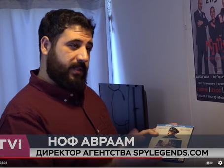 """ראיון עם המנכ""""ל שלנו, נוף אברהם, לטלוויזיה הרוסית"""