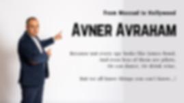 avner (4).png
