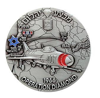 Operation Diamond front-s.jpg