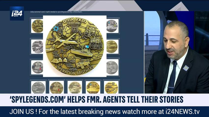 i24 NEWS ISRAEL