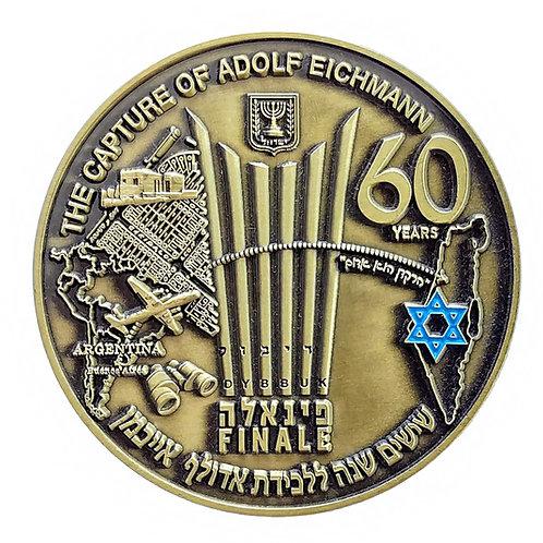 מדליית מבצע פינאלה