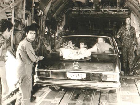 טיסה 139 נחטפת לאנטבה - החודש לפני 45 שנה
