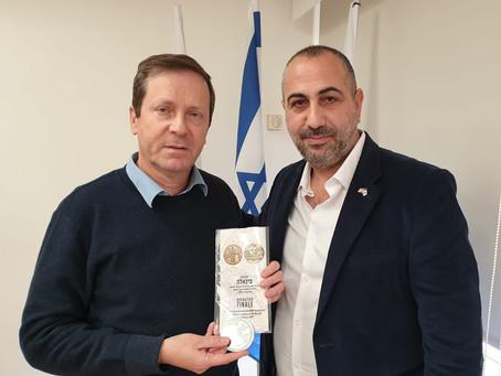 ברכות לנשיא מדינת ישראל - בוז'י הרצוג
