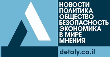 Deataly_HP.jpg