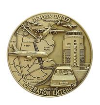 Operation Entebbe front-b.jpg