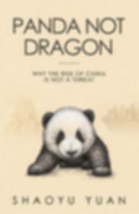 Shaoyu87878_ebook.jpg