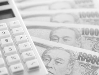 節税を目的とした保険料は本当に効果的か?