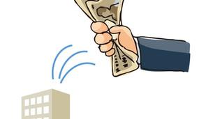 できる社長の保険戦略「必要な保障金額の考え方 1.3倍」