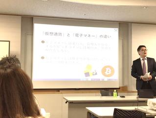 仮想通貨とその技術の可能性について