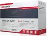 DVR - Hikvision.png