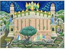 Happy Hanukkah (or Chanukah, Hannukah)