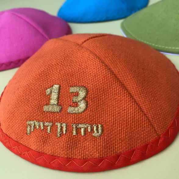 Colored Canvas Kippot
