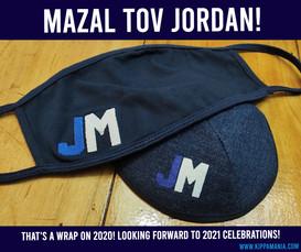 Bar Mitzvah Swag