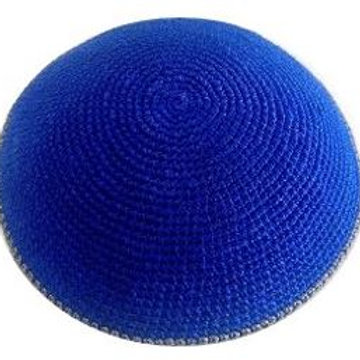 Royal blue kippah with gray rim